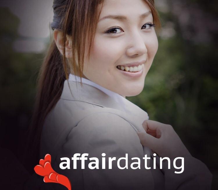 AffairDatingの口コミ評判・評価、悪質サクラサイトだ!